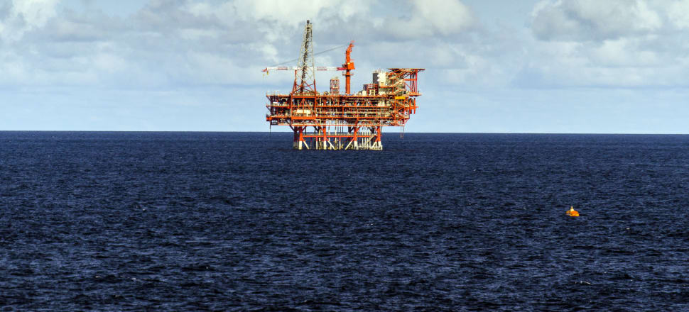 The company is seeking drilling partners for two large permits .Photo: Getty Images