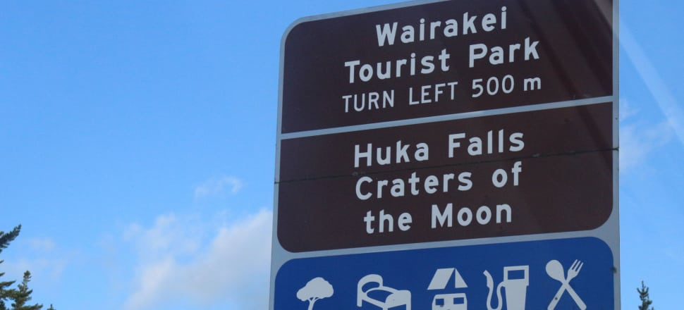 Tourist information sign for Wairakei tourist park and Huka Falls. Photo by Maddie Grieveson