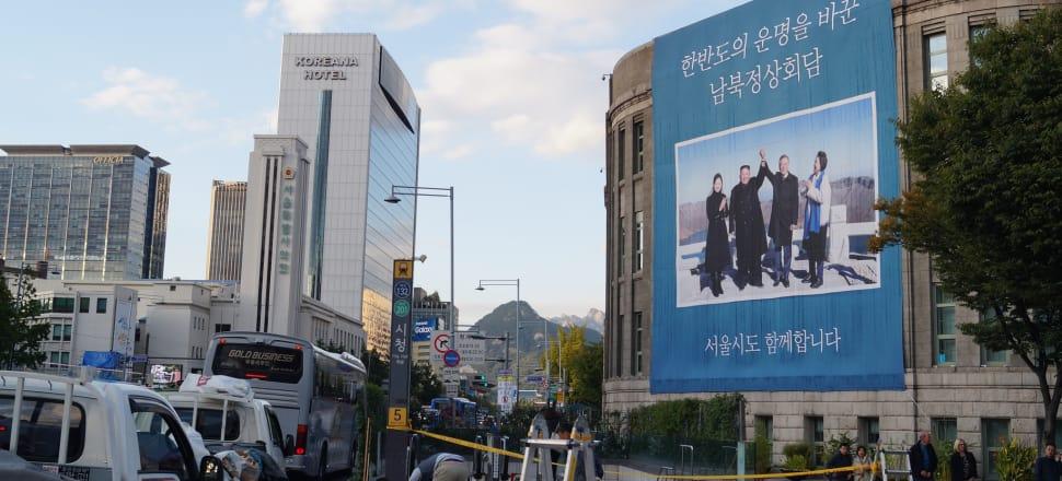 A pro-unification billboard in Seoul. Photo: Sam Sachdeva
