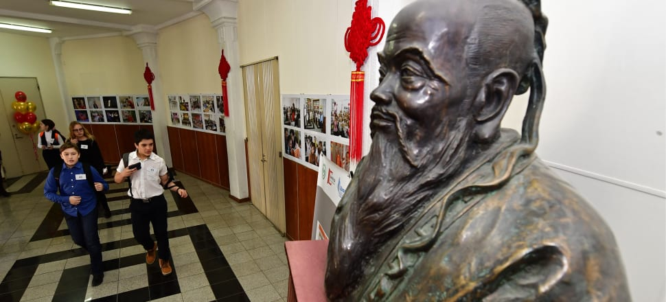 A screening of a documentary, which is critical of China's Confucius Institutes, was cancelled at the University of Auckland amid fears of reputational damage. Photo: Getty Images