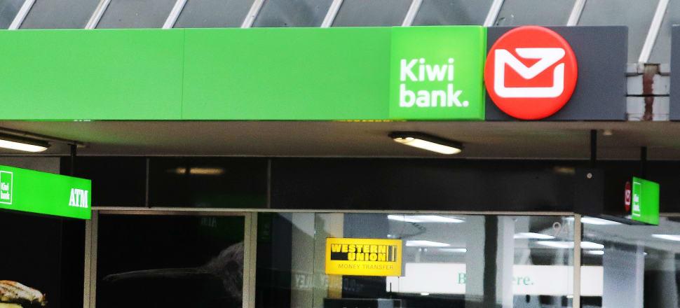 Kiwibank posted full year net profit od $108m. Photo: Lynn Grieveson.