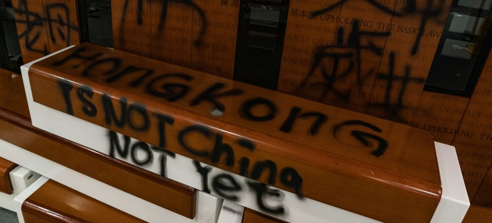 Hong Kong's legislative council was ransacked by protestors on the anniversary of the city's handover from the UK to China. Photo: Getty.