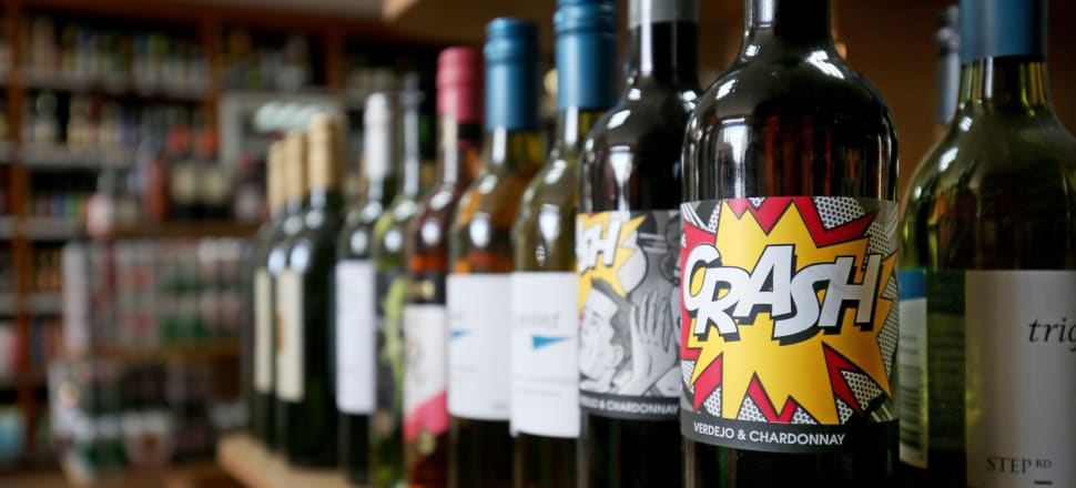 The appeal process for alcohol licensing needs to be repealed. Photo: Getty Images