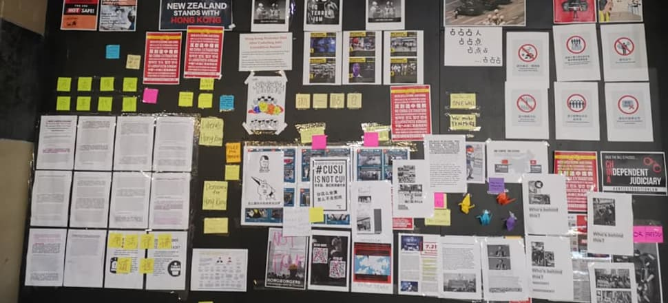 The Lennon Wall at the University of Auckland contains messages in support of Hong Kong protestors and in some cases pamphlets with a pro-democracy element. Photo: Supplied
