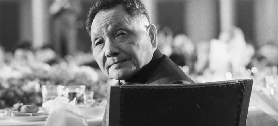 Deng Xiaoping after his reinstatement to the top levels of the Chinese Communist Party. Photo: Getty Images