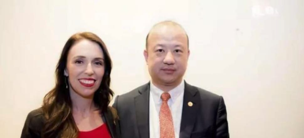 High-profile political donor Zhang Yikun (pictured with Jacinda Ardern at an event in the lead-up to the 2017 election) is part of the group that gave over $2.1m to the Christchurch victims. Photo: WeChat