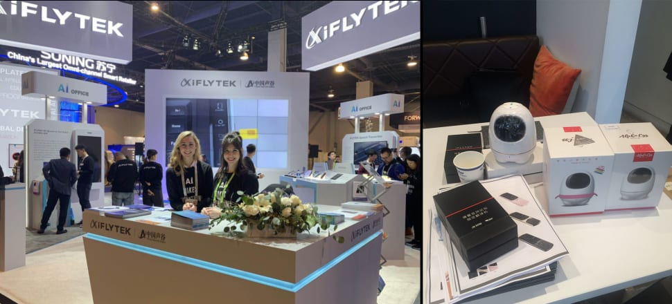 Left: The iFLYTEK display at Auckland's AI-DAY conference; right: the company's display at the CES2019 conference in Las Vegas. (photo: Twitter)