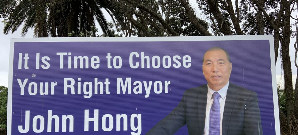 John Hong wanted to stand for those who back right-wing policies.  Photo: Tim Murphy