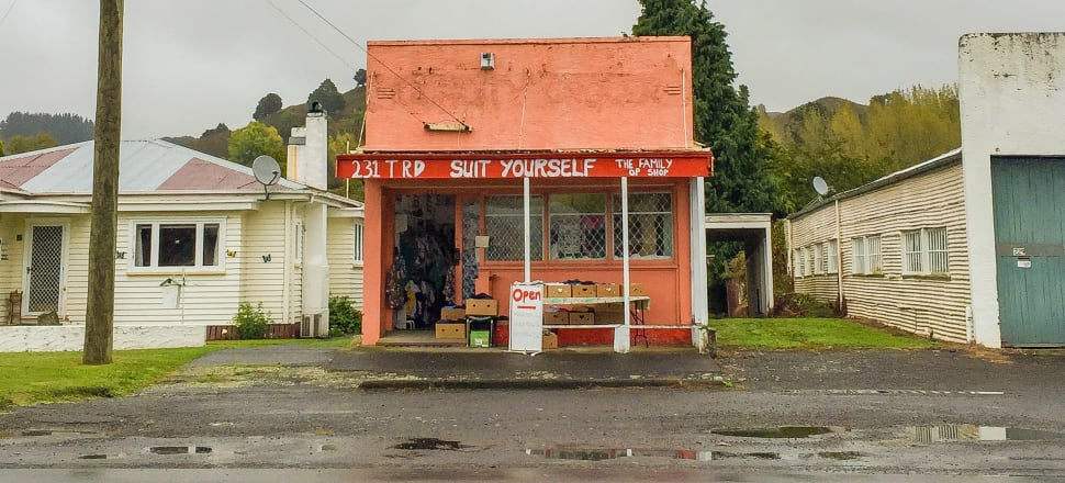 Suit Yourself Op Shop, 2017. All images from Observations Of A Rural Nurse by Sara McIntyre.